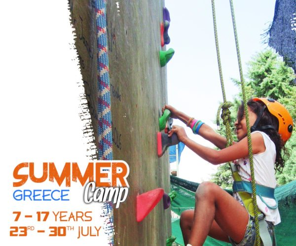 Summer camp in Greece Egypt